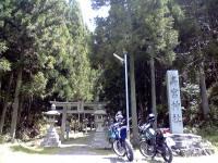 Jinjya1