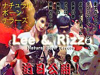 Natural_born_terrors