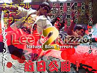 Natural_born_terrors2