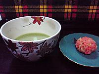 2011akiocha