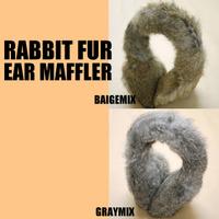 Earmaffler