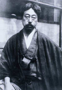 Portrait_okakuratenshin