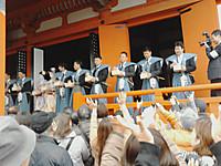 Rokuhara1