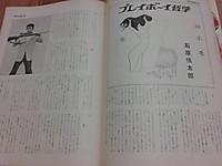 K0010522