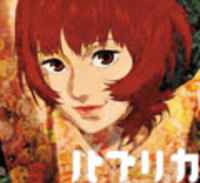 Paprika_movie_thumb